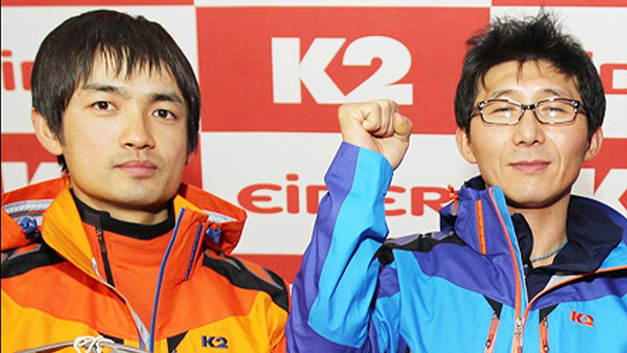 Koreli dağcılar
