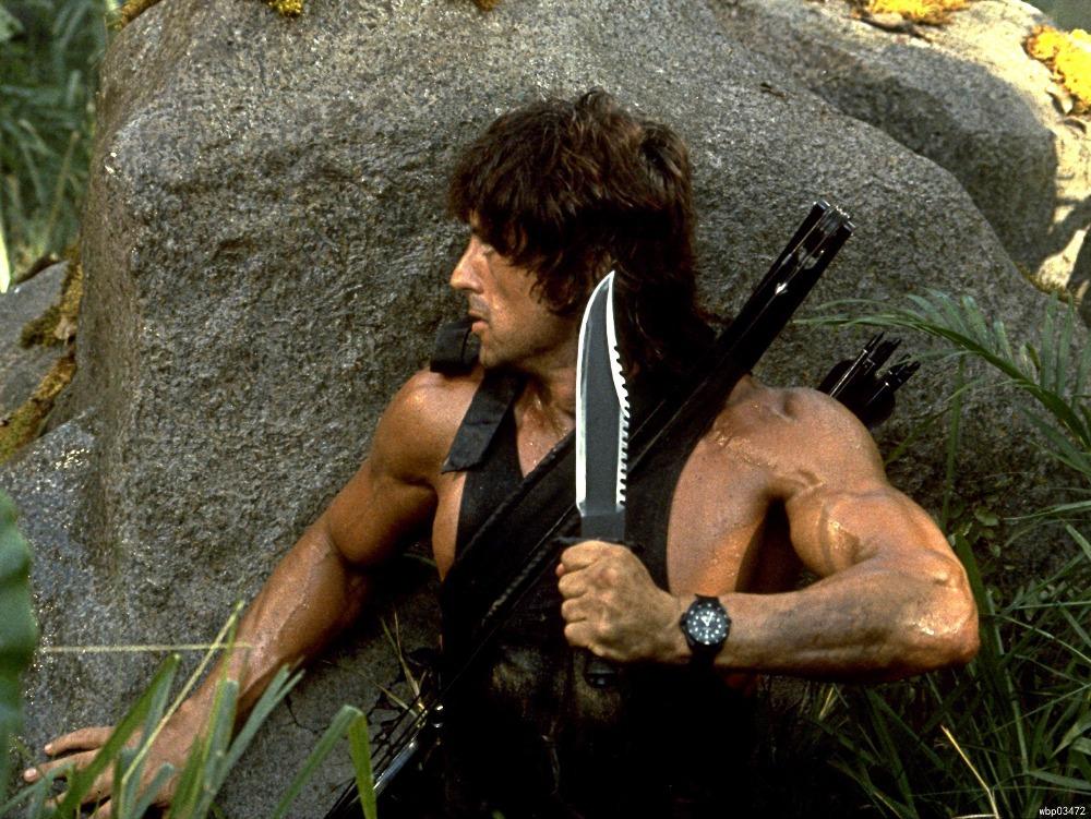 Rambo bıçağı