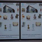 Yalvaç müzesi bilgi tabelası