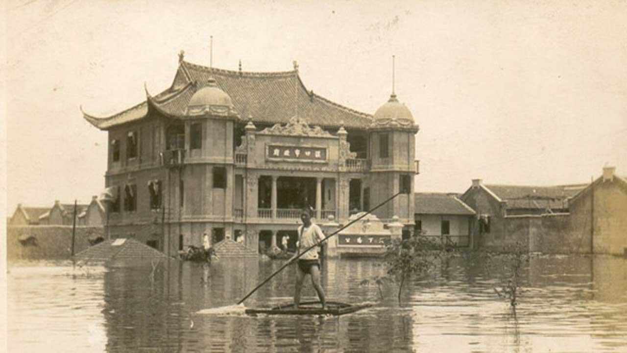 Yangtze seli